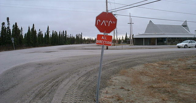 640px-Cree_stop_sign
